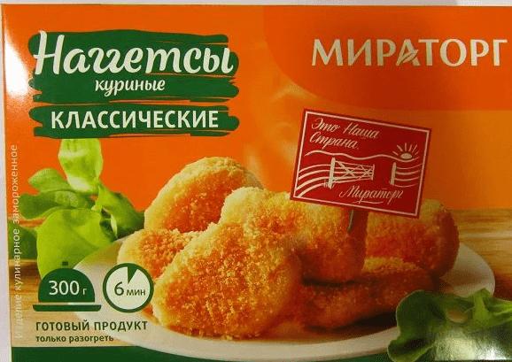 Новые акции в Пятёрочке с 4 августа. Лучшие предложения.